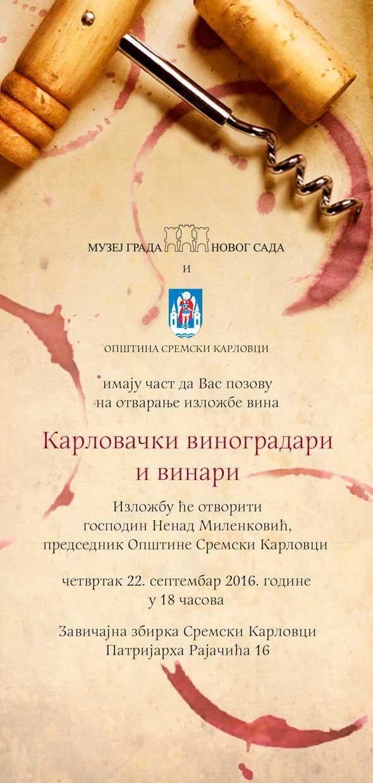 karlovci-2016