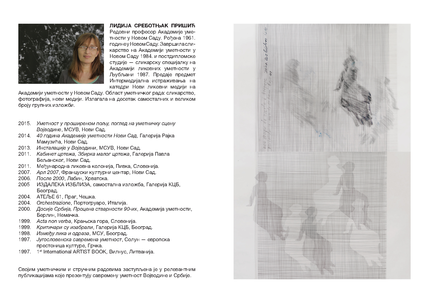Lidija-katalog-unutra-v2 (2)