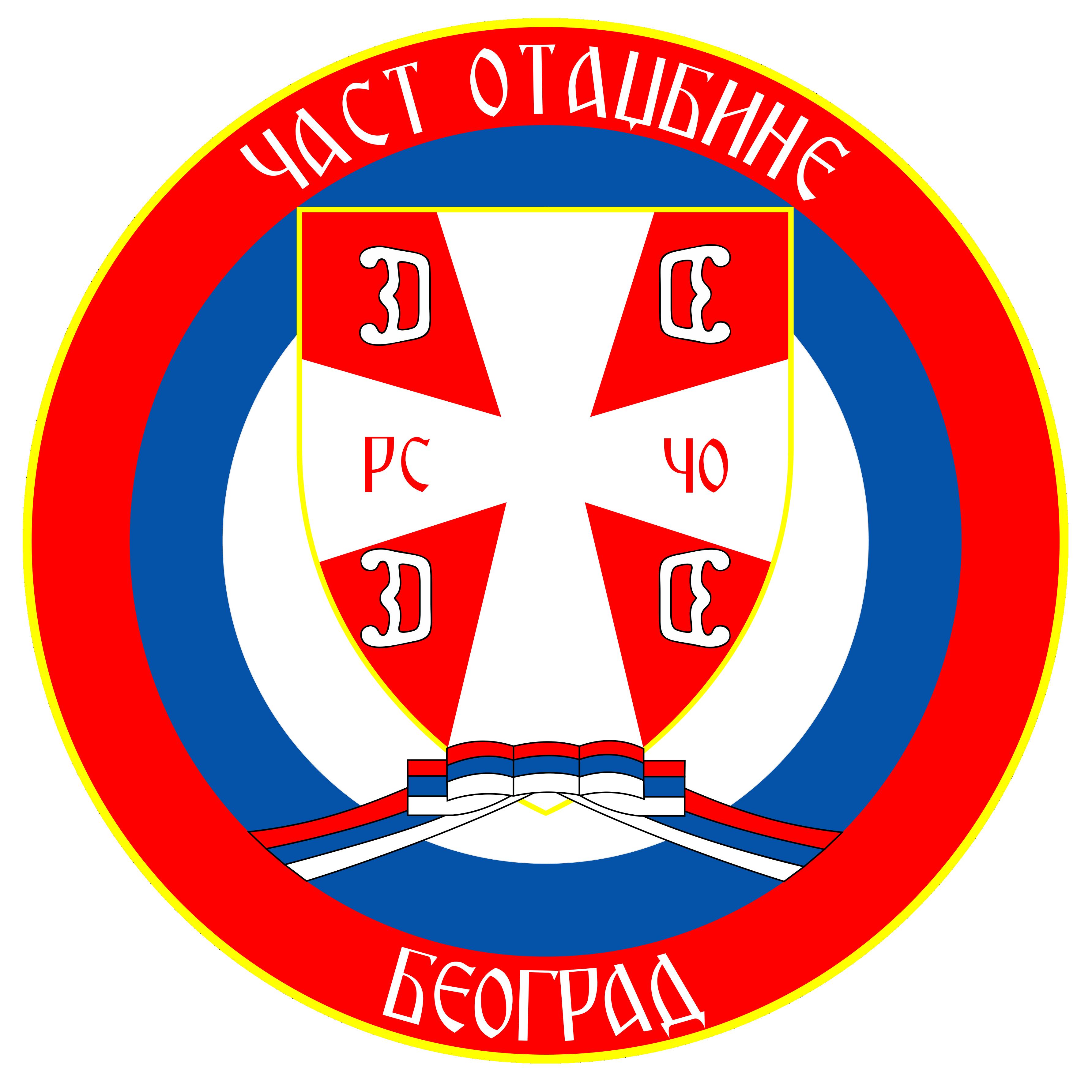 logo CAST OTAXBINE