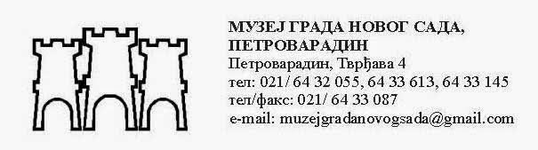 logo-cirilica