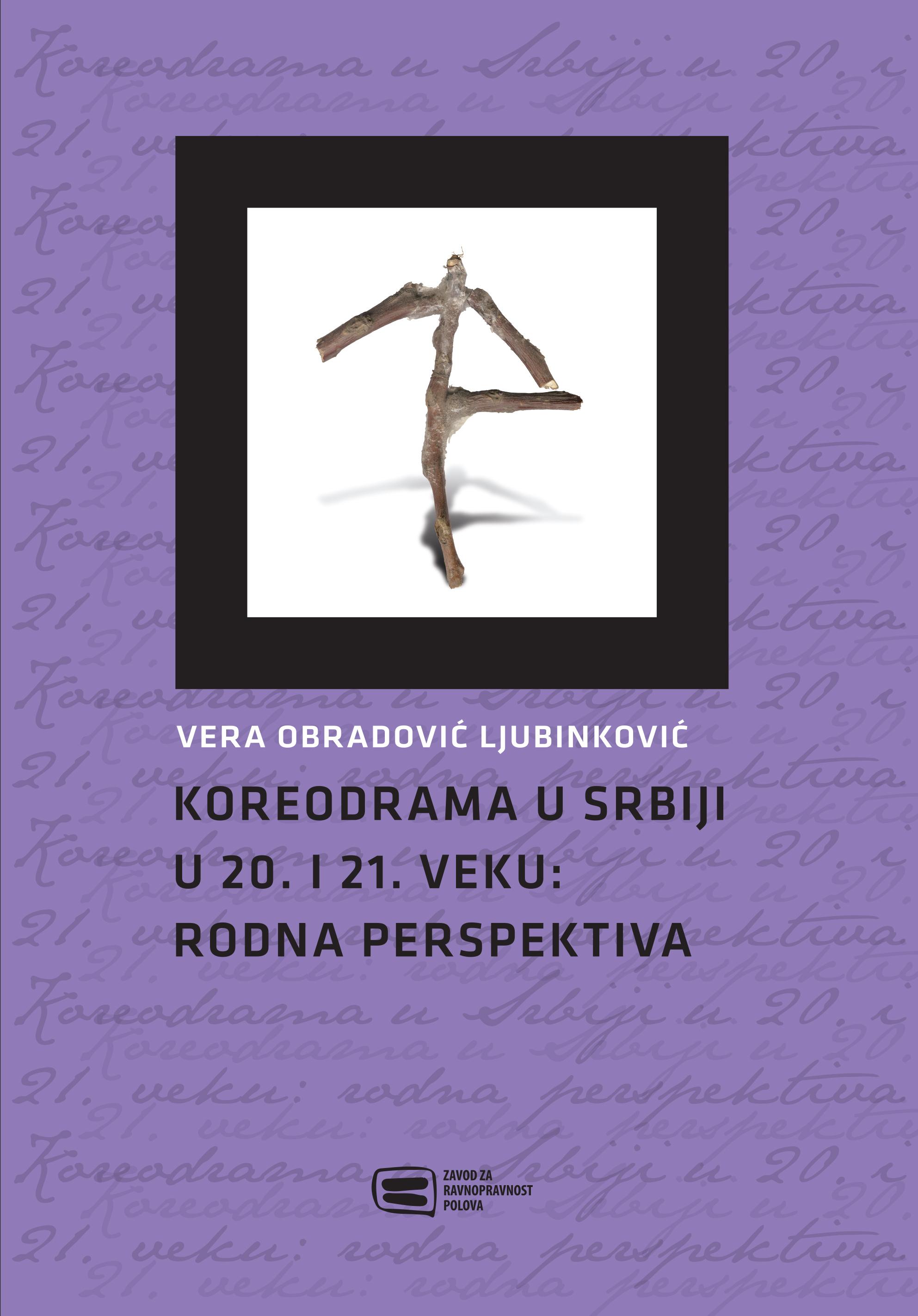 Vera---Koreodrama-u-Srbiji-Naslovna----FINAL
